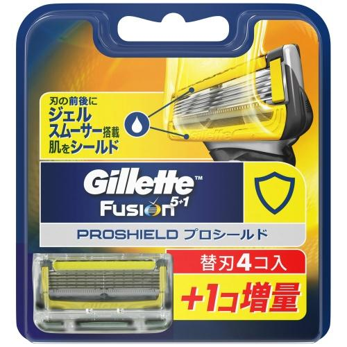 Vỉ 5 lưỡi dao cạo râu Gillette Fusion 5+1 lá chắn chuyên nghiệp
