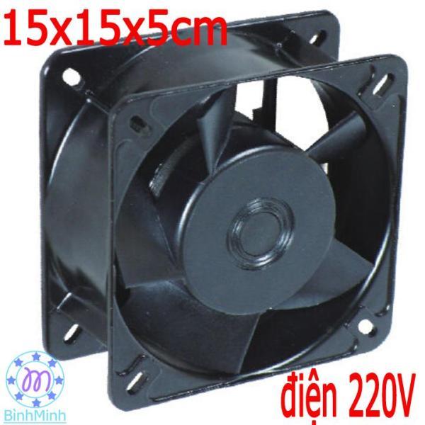 Quạt thông hút gió 15x15x5cm - 220V - quạt tản nhiệt