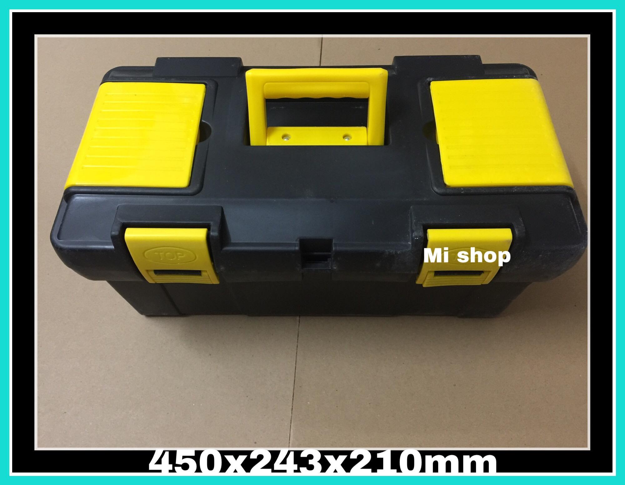 Hộp Đựng Dụng Cụ Đa Năng Cỡ Lớn(450x243x210mm)