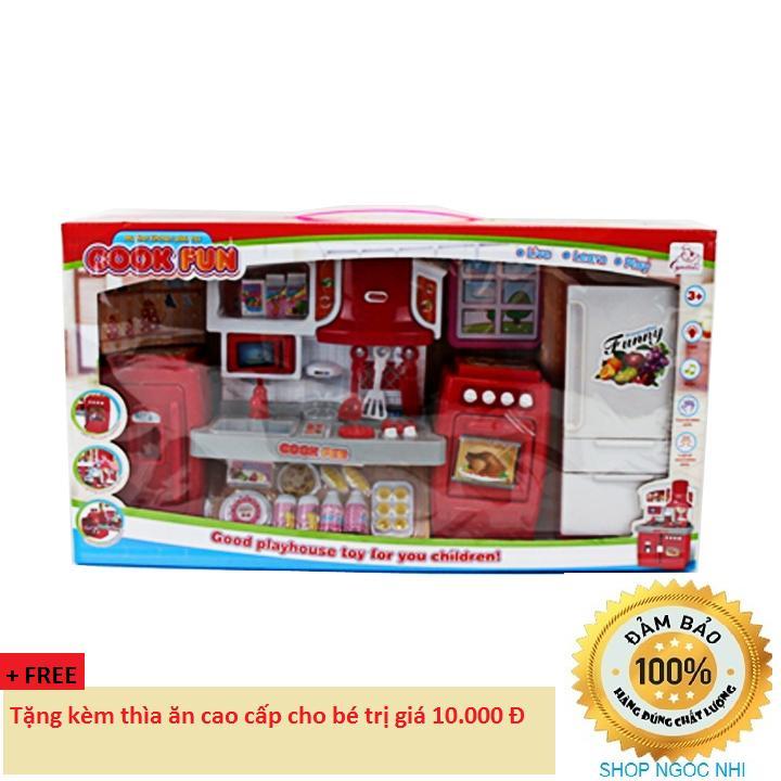 Hình ảnh Bộ đồ chơi nấu ăn cho bé