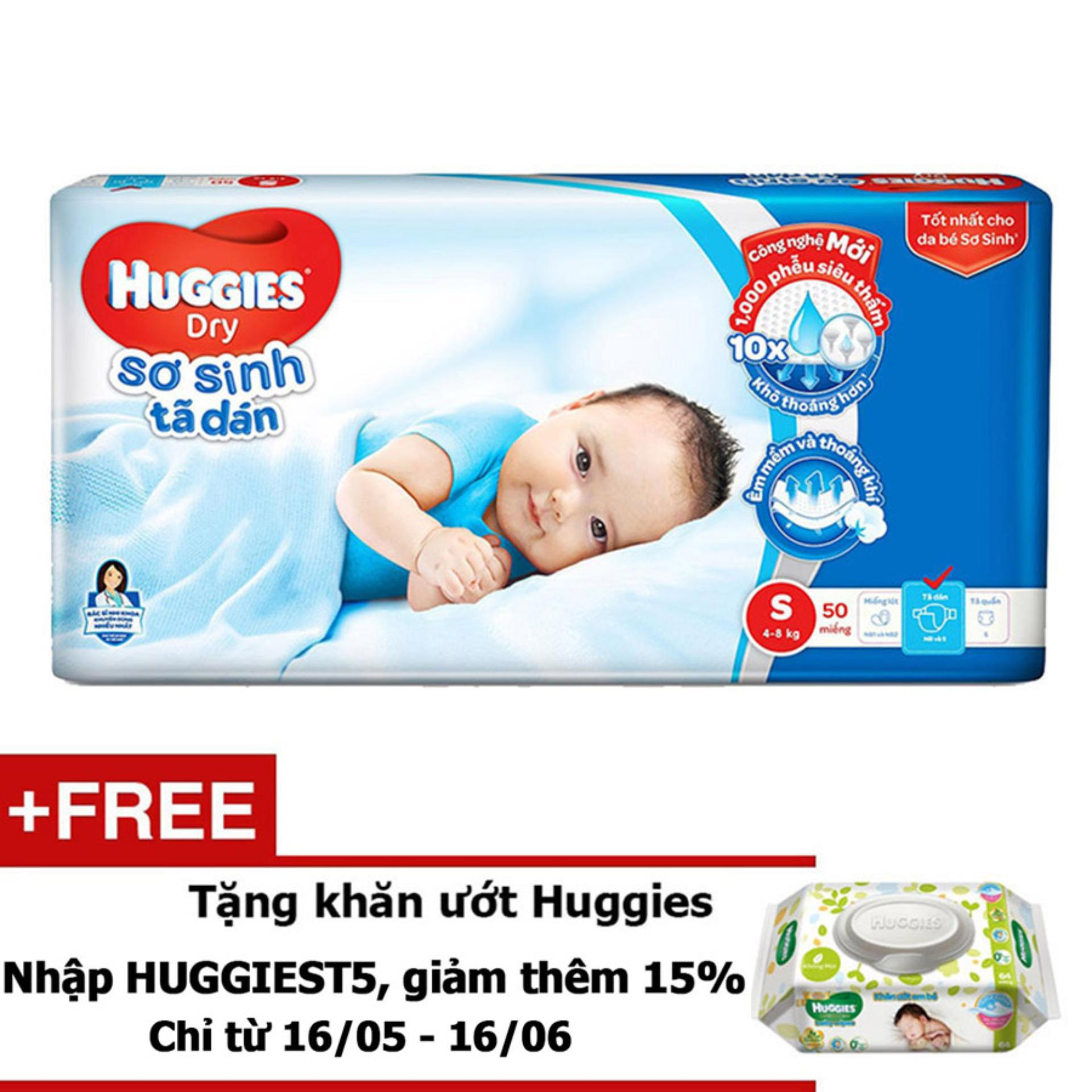 Tã dán sơ sinh Huggies S50 (5kg-8kg) - Gói 50 miếng - Tặng khăn ướt Huggies trị giá 33.000VND