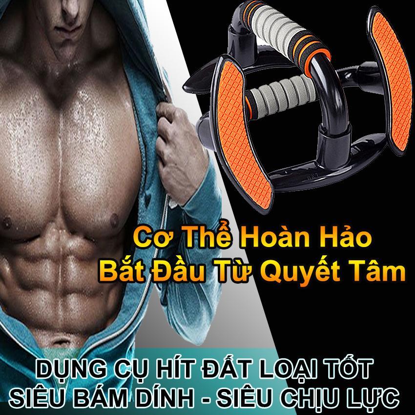 Hình ảnh Dụng cụ hít đất tập gym thể hình tại nhà cho nam siêu bám dính loại tốt