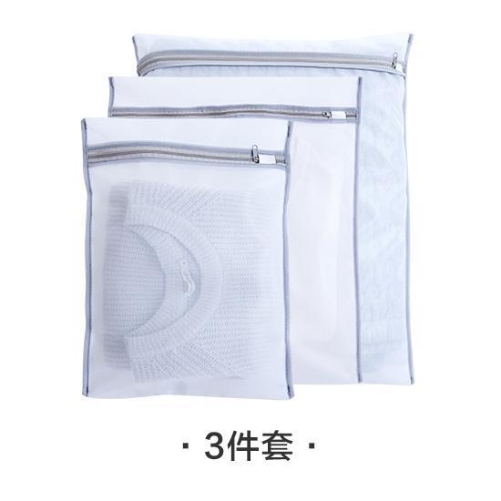 JUJIAJIA Máy Giặt Túi Giặt Đồ Mắt Lưới Nhỏ Túi Giặt 5 Gói Giỏ Phơi Đồ Giặt Khô Giỏ Phơi Quần Áo Móc Phơi Đồ Bộ