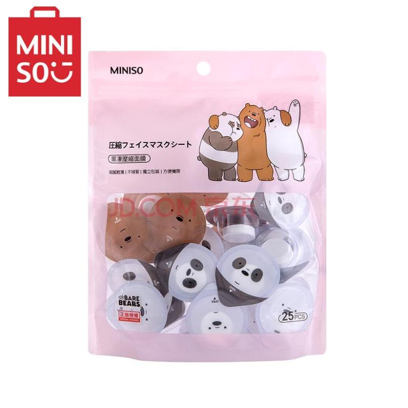 Mặt nạ nén Miniso We Bare Bears (25 miếng)