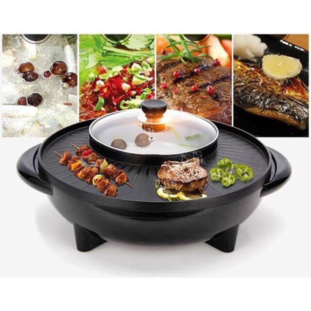 Bếp lẩu nướng Hàn Quốc 2 trong 1 đa năng (màu đen) - BH 6 THÁNG