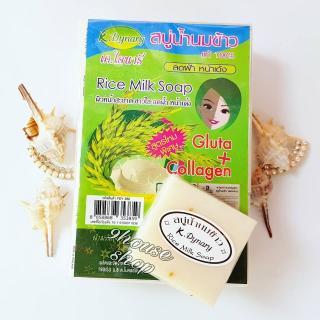 Bộ 5 Lốc x (12 Cục) Xà Bông Sữa Gạo Thái Lan (60gr x 60 cục) thumbnail