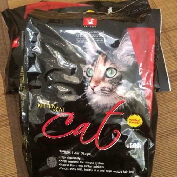 Hạt khô cho Mèo Cats Eye dành cho mèo mọi lứa tuổi sản xuất và nhập khẩu từ Hàn Quốc