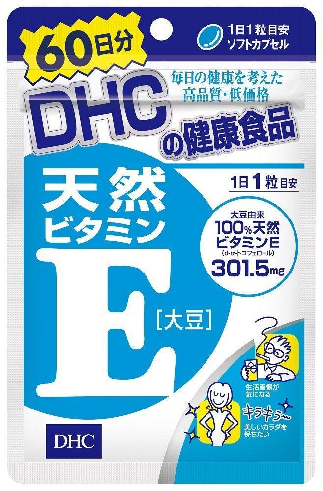 Viên uống DHC bổ sung Vitamin E 60 ngày