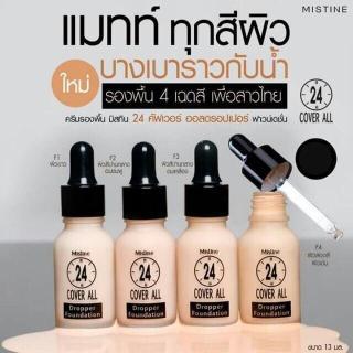 Kem Lót Nền Cover All 24h Mistine Thái Lan Tone Da Tự Nhiên Thái Lan thumbnail