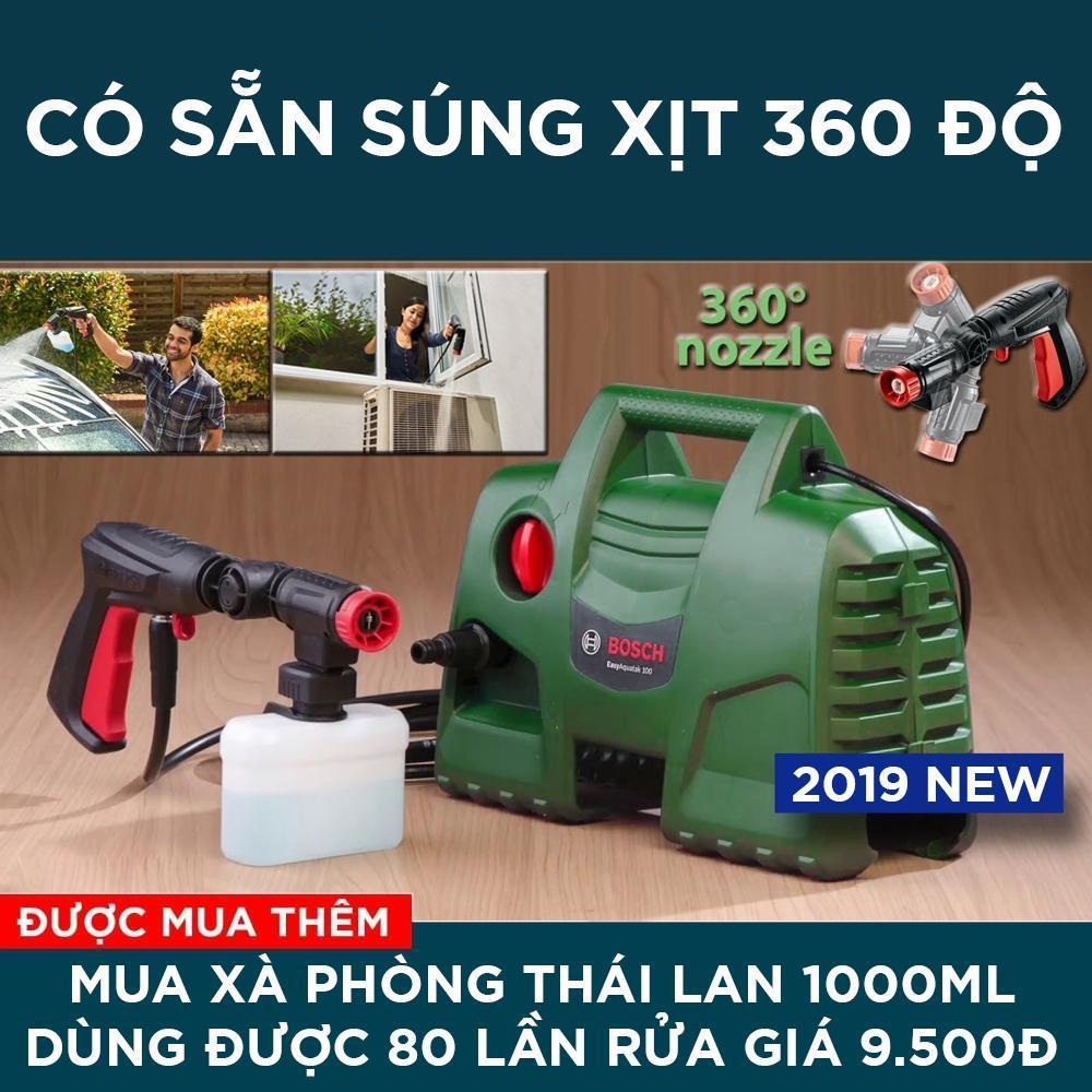 Máy phun xịt rửa áp lực cao Bosch Easy Aquatak 100 1200W