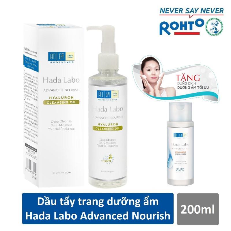 Dầu tẩy trang Hada Labo Advanced Nourish Hyaluron Cleansing Oil 200ml + Tặng Dung dịch Hada Labo 40ml nhập khẩu