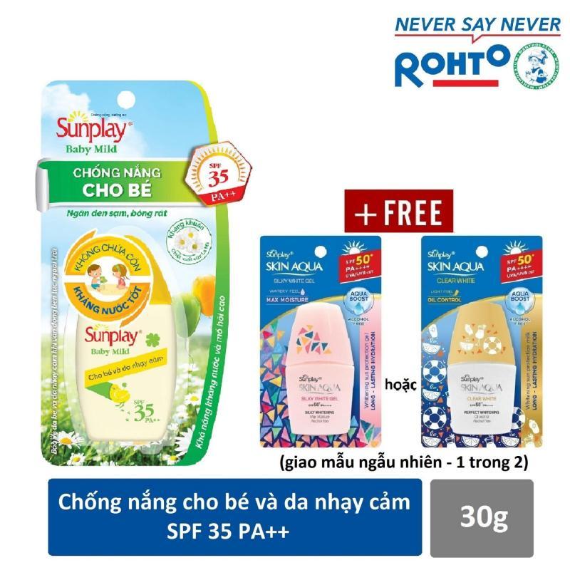 Sữa chống nắng cho bé và da nhạy cảm Sunplay Baby Mild SPF 35, PA++ 30g + Tặng Sữa chống nắng hằng ngày Sunplay Skin Aqua nhập khẩu
