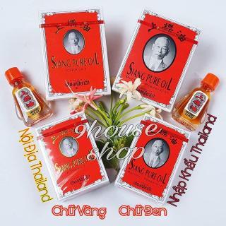 01 Dầu Đỏ Siang Pure Oil Thái Lan 3cc thumbnail