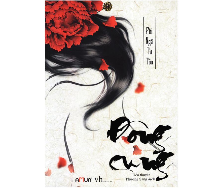 Mua Đông Cung ( Tái Bản 2018 ) + Tặng kèm Bookmark