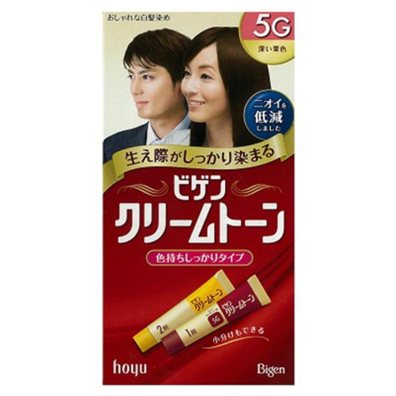Thuốc nhuộm tóc phủ bạc Bigen 100% tự nhiên tuýt 5G hàng nhập khẩu Nhật Bản cao cấp