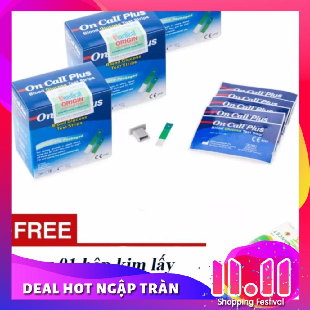 Bộ 2 hộp que thử đường huyết ACON ON-CALL Plus + Tặng 01 hộp kim lấy máu 50 kim