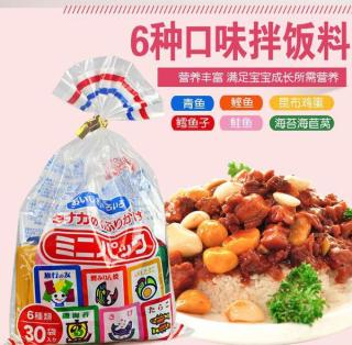 Set 30 gói gia vị rắc cơm 6 vị - Hàng Nhật nội địa thumbnail