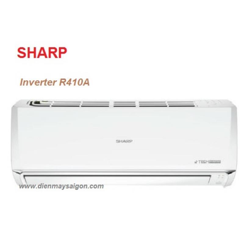 Bảng giá MÁY LẠNH SHARP 2.0hp AH-X18UEW inverter (Model 2018)