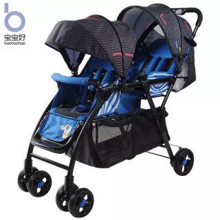 Xe đẩy đôi Baobaohao 705 (ghế trước ghế sau) thumbnail
