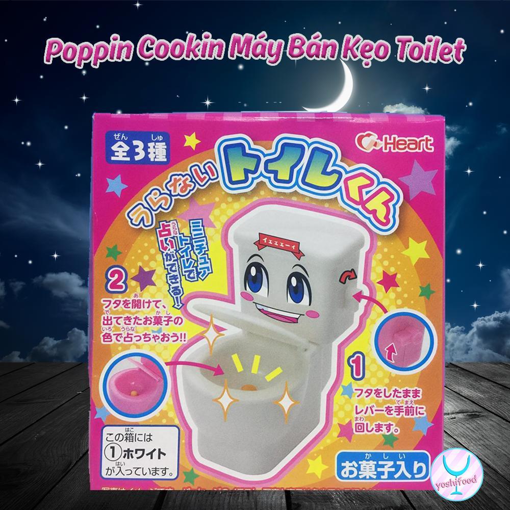 Hình ảnh Popin Cookin Làm Kẹo Toilet Nhật Bản