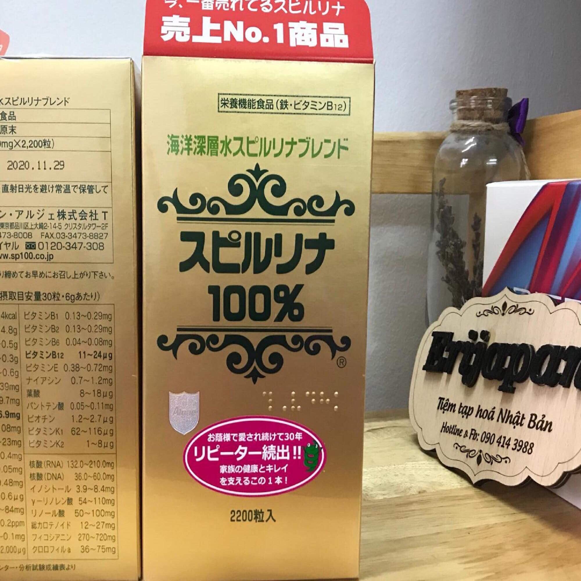 Hình ảnh Tảo xoắn Spirulina 2200 viên tem đỏ siêu thị Nhật Bản date 2021