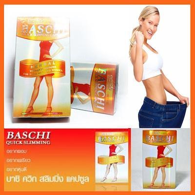 Giảm cân Baschi Thái Lan hộp giấy siêu giảm cân chính hãng 100% - Mua 3 tặng 1