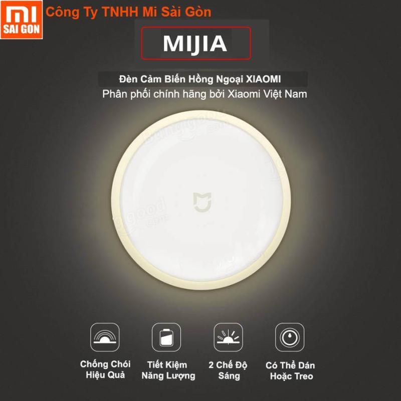 Bảng giá Đèn cảm biến hồng ngoại Xiaomi Mijia Night Light