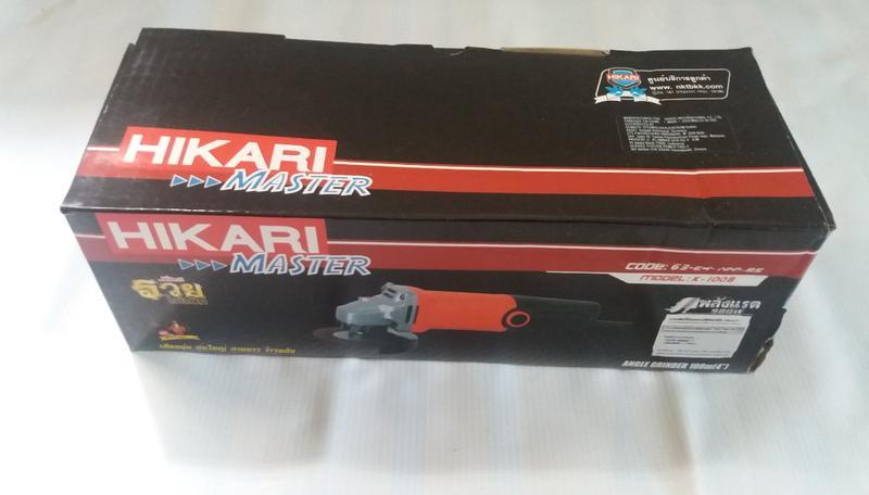 Máy mài HIKARI K-100B giá rẻ