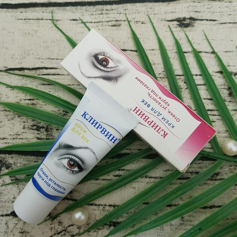 Kem đặc trị giảm thâm quầng mắt  Klirvin Nga 20g Fiona Mart