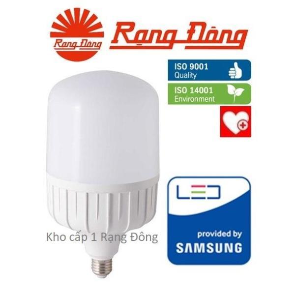 Bóng đèn LED bulb trụ 50W Rạng Đông - SAMSUNG ChipLED