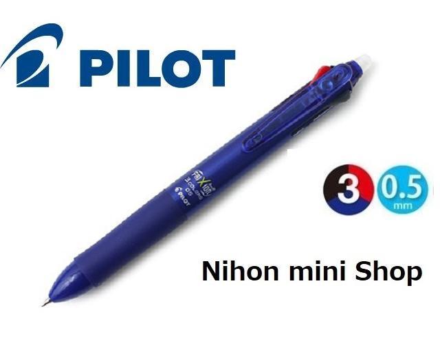 Mua 1 Bút bi xóa được Frixion PILOT  ball 0.5mm (Japan) 3 màu Xanh dương + Đen + Đỏ_vỏ xanh đậm