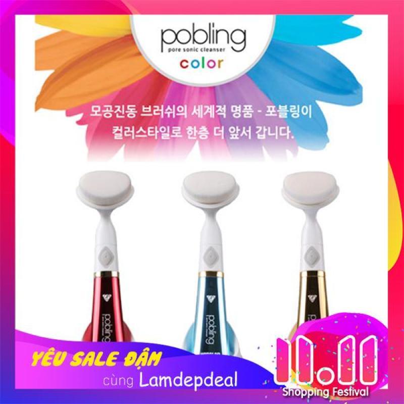 Máy massage rửa mặt Pobling Habalan Hàn Quốc - Giúp da luôn khỏe mạnh và tươi sáng