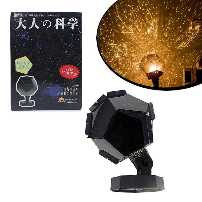 Đèn chiếu chòm sao thiên văn kèm adapter 5V