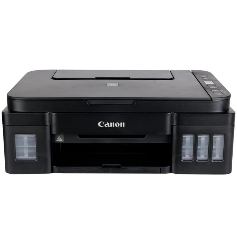 Máy in Canon PIXMA G2010 (in phun màu đa năng A4)
