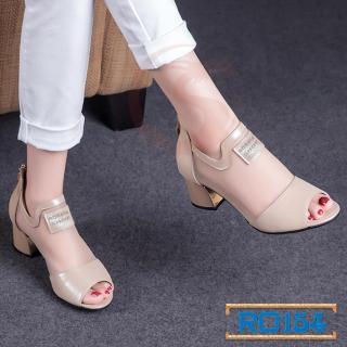 Giày boot bốt nữ đẹp Rosata hỡ mũi phối lưới RO154 thumbnail