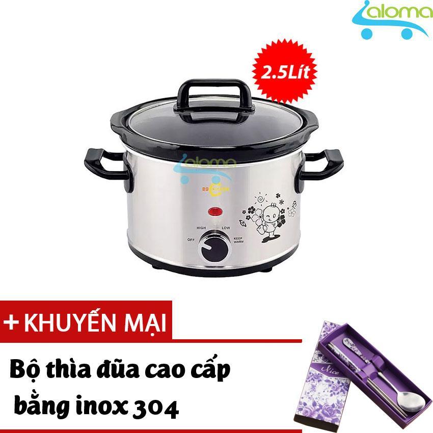 Nồi nấu chậm Hàn Quốc 2.5 lít BBcooker BS25 - Tặng bộ thìa đũa