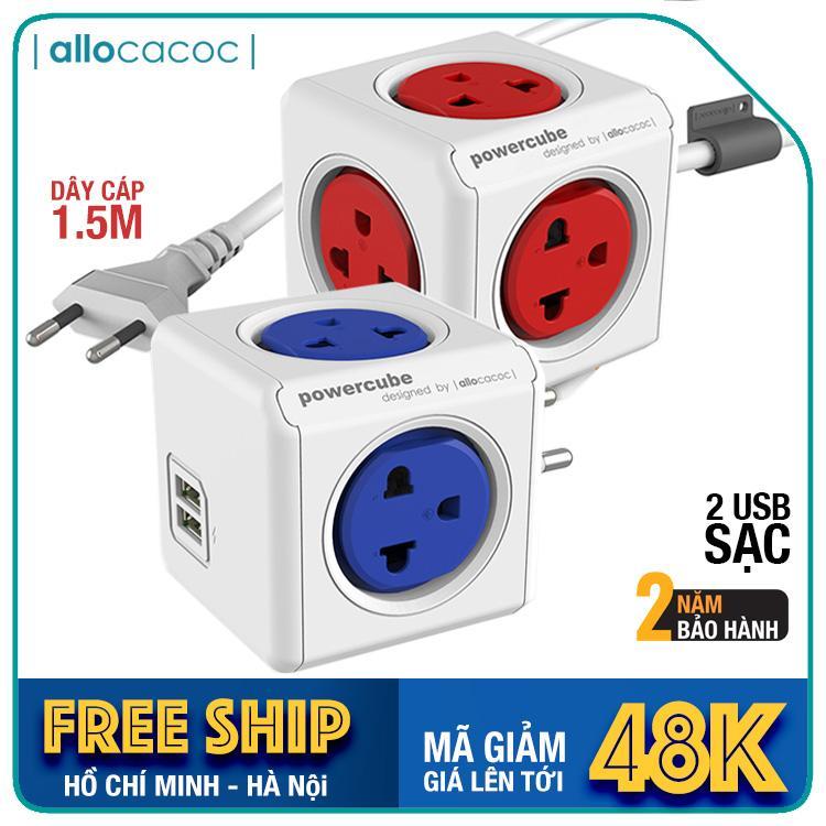 Combo 2 Ổ Cắm Điện Allocacoc PowerCube Extended 1.5m + Original USB - Hàng Nhập Khẩu