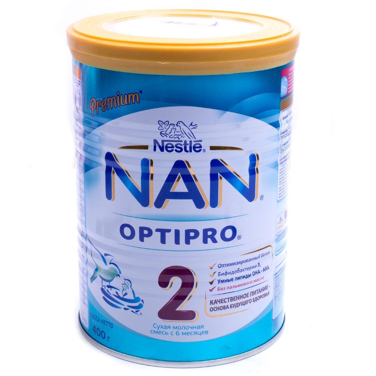 Bán Mua Sữa Nan Nga Optipro Số 2 400G Mới Hà Nội