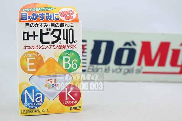 Hình ảnh Chai nhỏ mắt Rohto Vita 40 12 ml của Nhật