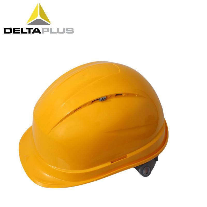 Denltaplus Chống Tia Cực Tím UV Mũ Bảo Hộ