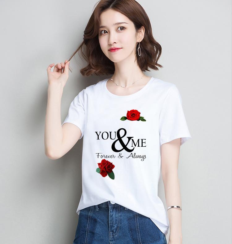 Hình ảnh AOTHUN102 áo thun nữ form rộng hàn quốc in chữ You and me ATNK1125