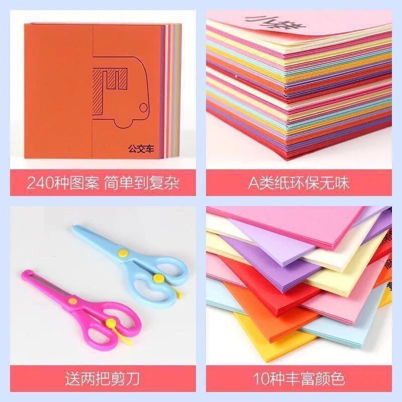 Hình ảnh Bộ cắt giấy thủ công