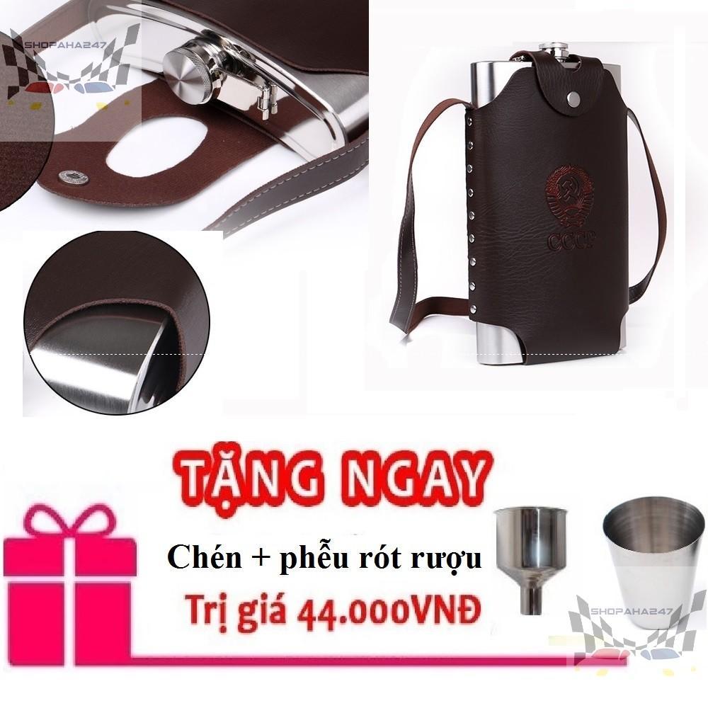 Bình đựng rượu và nước inox loại CCCP 2 lít bao gồm cả túi đựng bình (64 oz) tặng phễu+chén