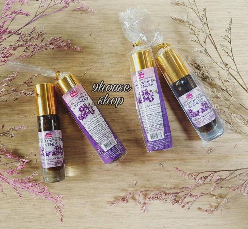 Dầu Nóng Ngâm Hoa Lavender Otop Thái Lan nhập khẩu