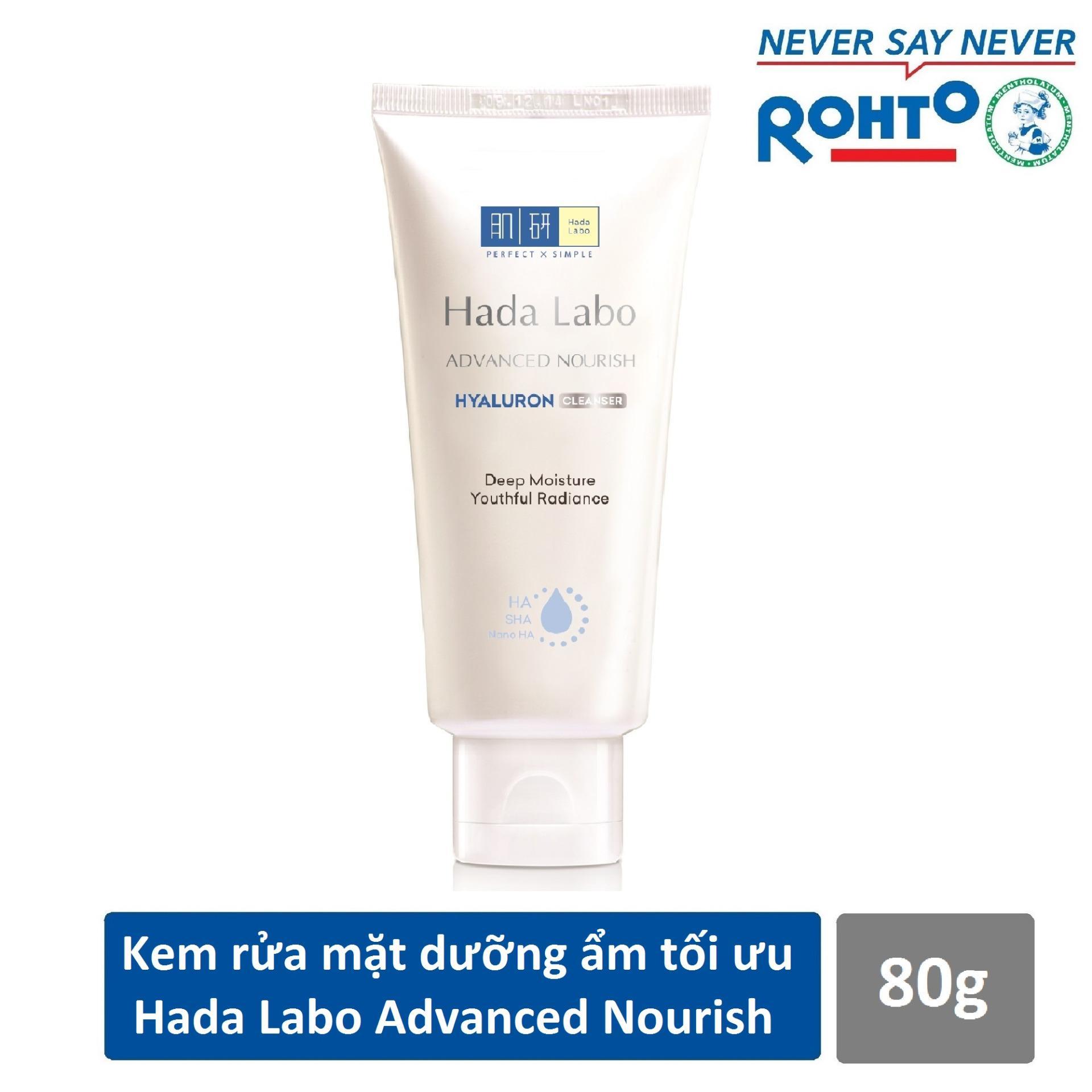 Hình ảnh Kem rửa mặt dưỡng ẩm tối ưu Hada Labo Advanced Nourish Cleanser 80g