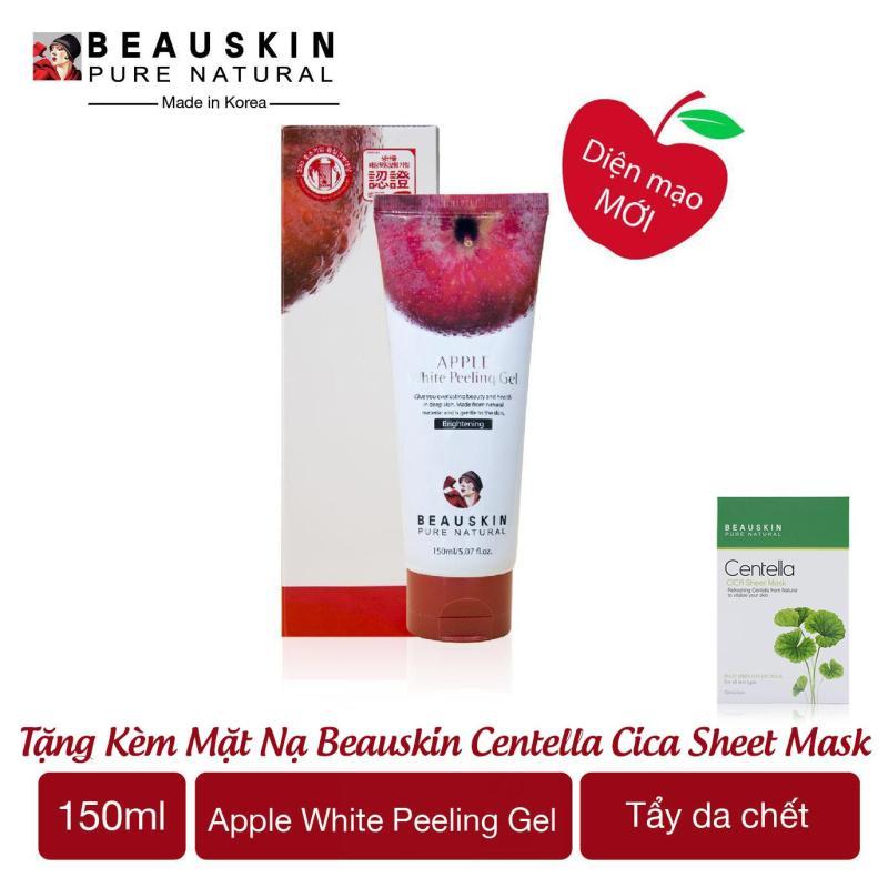 Tẩy da chết Sáng da và sạch mụn đầu đen Beauskin Apple white peeling gel + Tặng kèm Mặt nạ tái tạo da 35K Centella Cica Sheet Mask