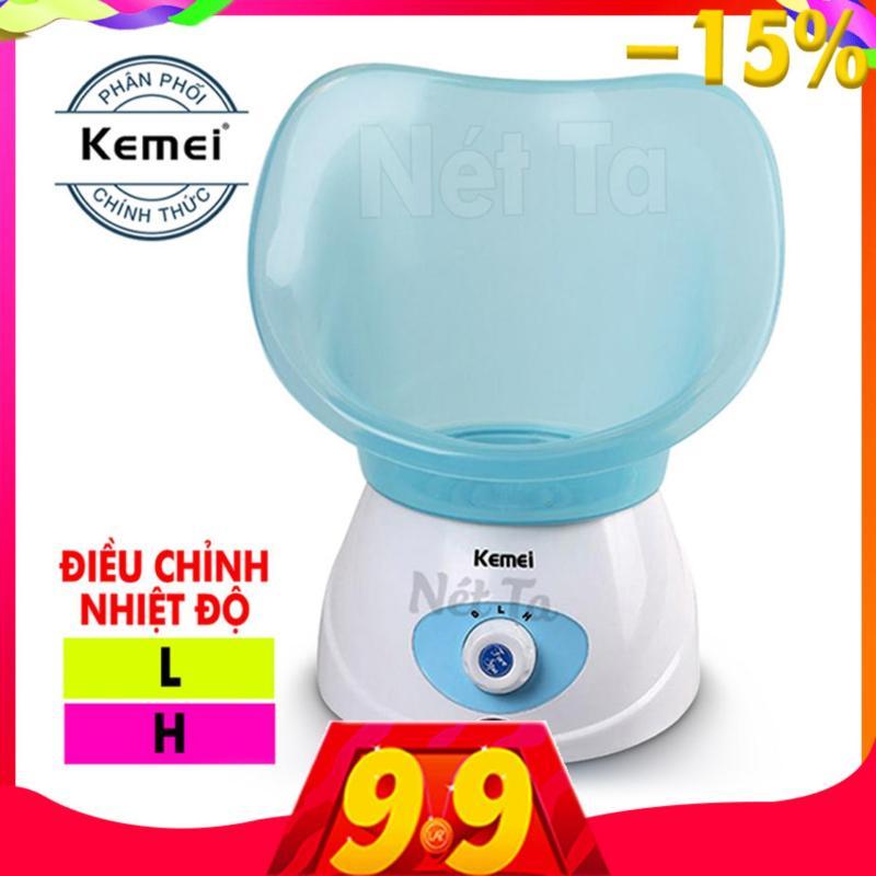 Máy xông hơi mặt 2 mức điều chỉnh độ nóng KEMEI KM-6080 - Hãng phân phối chính thức