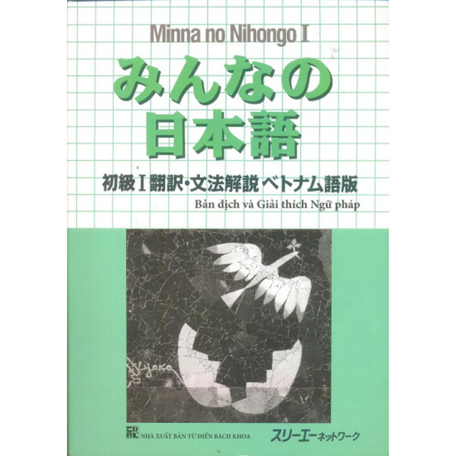 Mã Ưu Đãi Khi Mua Minna No Nihongo I – Bản Dịch Và Giải Thích Ngữ Pháp Tiếng Việt Tập 1