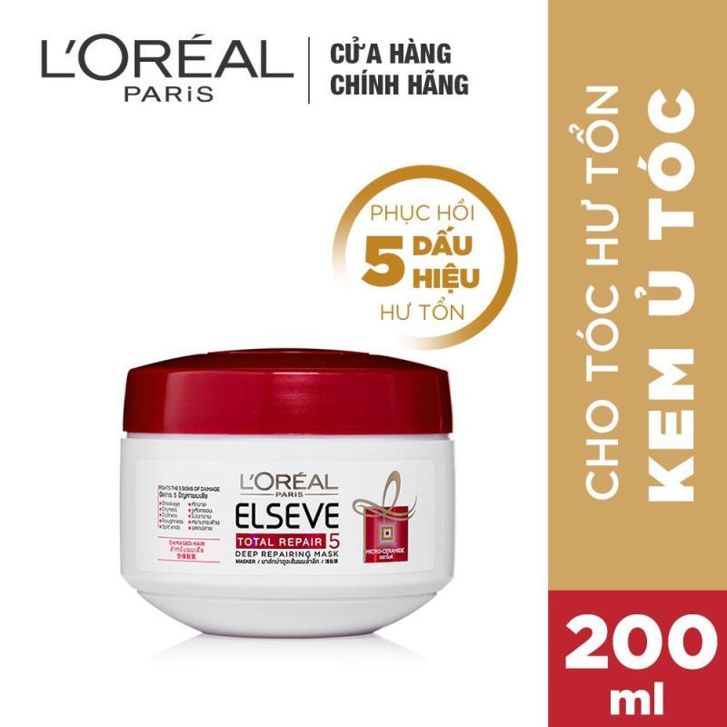 Kem ủ phục hồi tóc LORÉAL Total Repair 5 200ml nhập khẩu