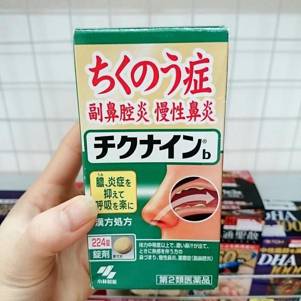 đặc trị viêm xoang Chikunain Nhật Bản 224 viên